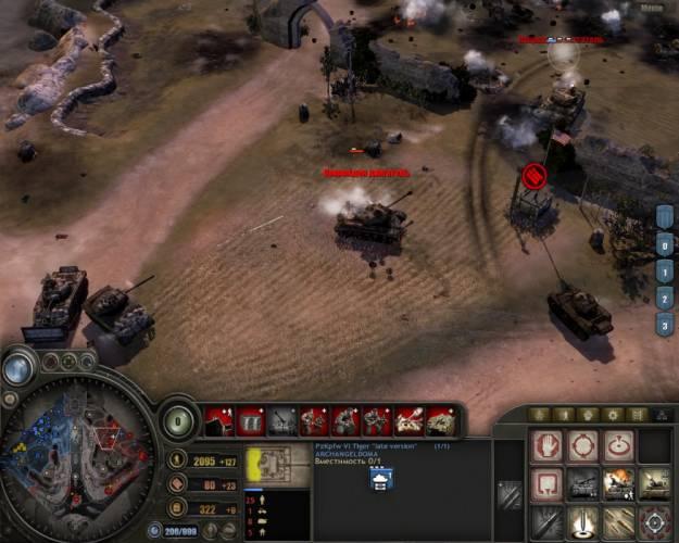 Если вы нашли новую версию Игры Нуд Мода русификатора NoDVD DLC для Company